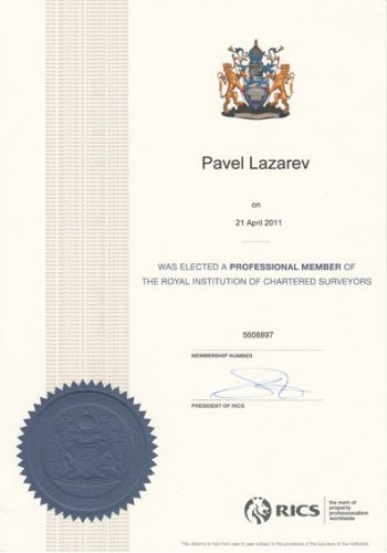 Британского королевского института дипломированных сюрвейеров (МRICS)