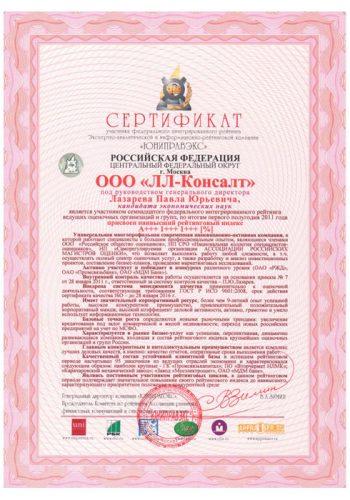 Рейтинг «ЮНИПРАВЭКС» - 1 полугодие 2011 год
