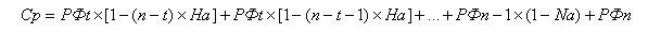 Текущая стоимость проведенных ремонтов (формула)
