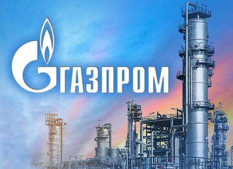 Реестр потенциальных участников конкурентных закупок Группы «Газпром»