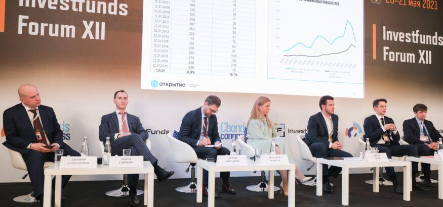 ЛЛ-Консалт на Investfunds Forum XII
