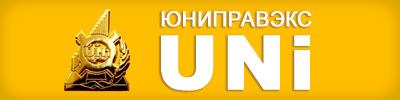 Рейтинг «ЮНИПРАВЭКС»