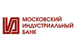 Аккредитация Московский Индустриальный банк