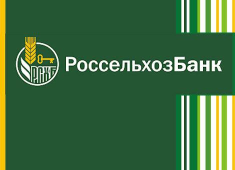 Партнер Россельхозбанка