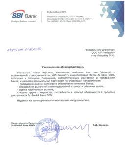 ООО «Эс-Би-Ай Банк»