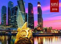 Наивысший индекс рейтинга «ЮНИПРАВЭКС»