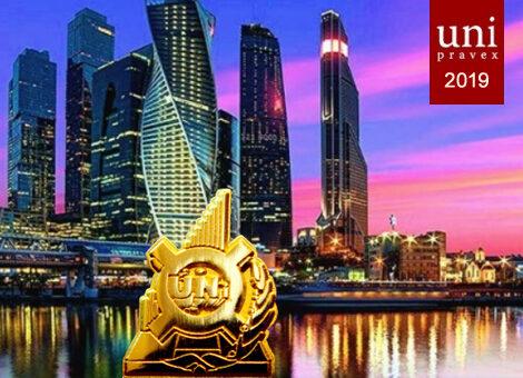 ЮНИПРАВЭКС рейтинг оценщиков - итог 2019